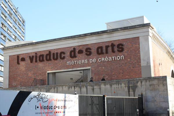 Promenade Plantée entrance: Le Viaduc des Arts