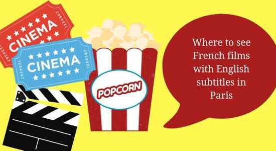 Where to see French films with English subtitles in Paris
